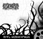 EVERLOST - 'Путь Непокорных' Digipak